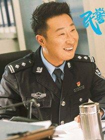 民警老林的幸福生活演员表