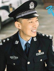 民警老林的幸福生活角色曹磊