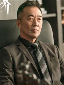 最酷的世界演员郑晓宁